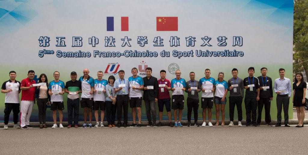 5è semaine Franco-Chinoise du sport universitaire 01